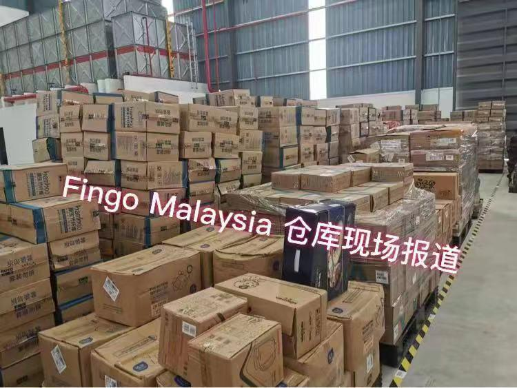 gudang-fingo-hantar-produk-affiliate-business-marketing-income-business-internet